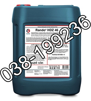 น้ำมันไฮดรอลิก Rando® HDZ ISO : 15 / 32 / 46 / 68 / 100