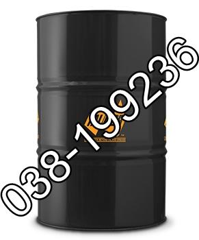 น้ำมันเกียร์ Talcor™ OGP-5