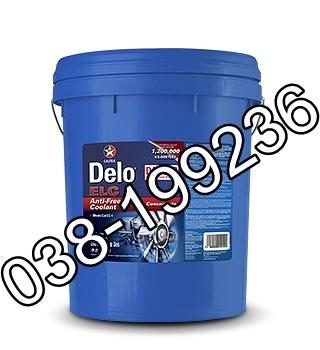 น้ำยาหม้อน้ำ Delo® ELC Antifreeze/Coolant