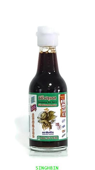 ซีอิ๊วดำเค็มปรุงรส ขนาด 60 ml.