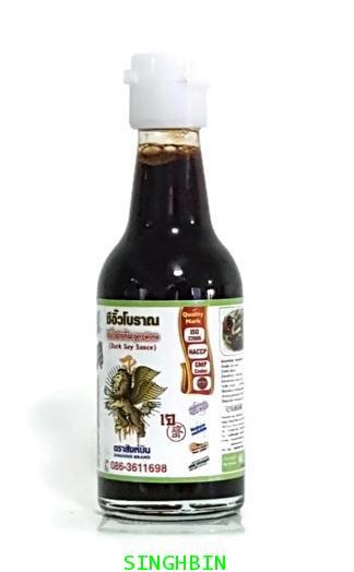 ซีอิ๊วโบราณ (ซีอิ๊วดำเค็มสูตรพิเศษ) ขนาด 60 ml.