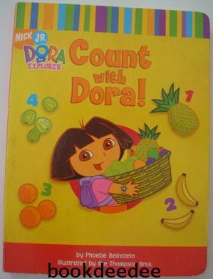 หนังสือเด็กบอร์ดบุ๊ค Dora Count with Dora