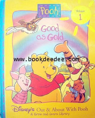 Vol.1 Good as Gold