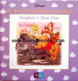 นิททนเด็ก Pooh Gopher\'s Day Out. My Very First Winnie the Pooh