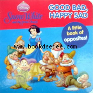 Disney Snow White and the Seven Drafts. GOOD BAD, HAPPY SAD