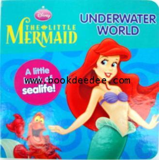 Disney The Little Mermaid. UNDERWATER WORLD