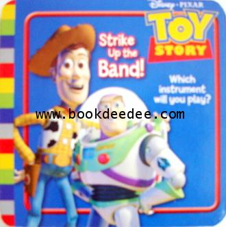 Toy Story Stike up the Band!