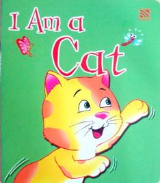 นิทานภาพ I am a cat