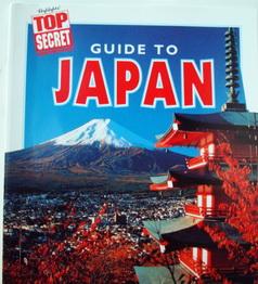 หนังสือความรู้ Top Secret Guide to Japan