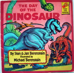 หนังสือเด็ก ความรู้เรื่องไดโนเสาร์ The Day of the Dinosaur