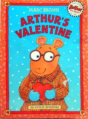 นิทานเด็ก Arthur\'s Valentine