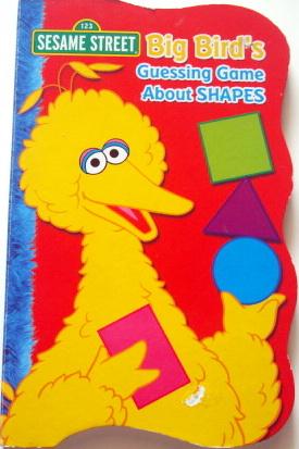 หนังสือเด็ก Elmo Big Bird,s Guessing Game About Shapes