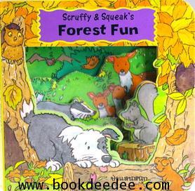 หนังสือเด็ก 2 ภาษา Forest Fun