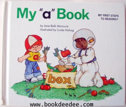 หนังสือเด็ก My First Step to Reading My a Book