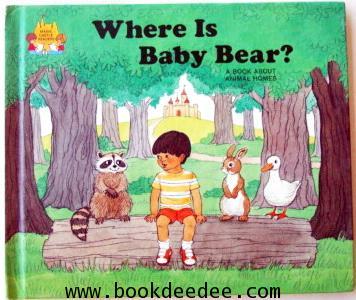 หนังสือเด็ก Where is Baby Bear