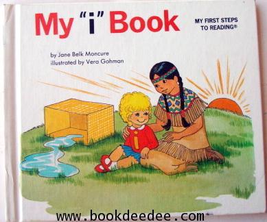 หนังสือเด็ก My i Book