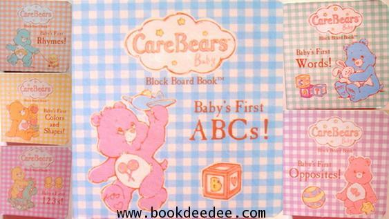 หนังสือภาพสอนศัพท์ Care Bear First Library