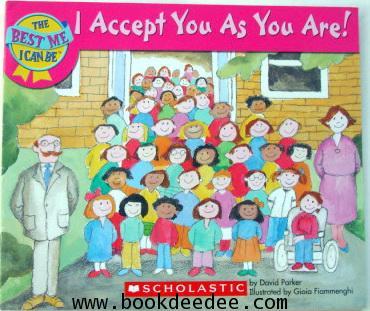 หนังสือเด็ก สอนEQ I Accept You As You Are