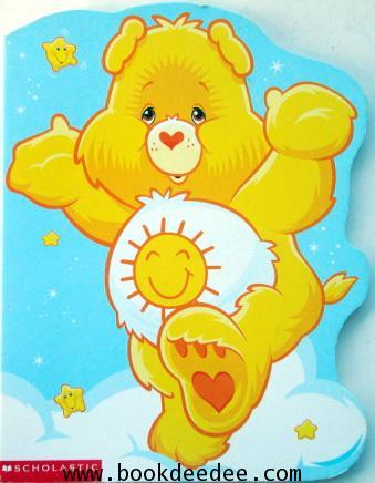 หนังสือบอร์ดบุ๊ค Care Bear