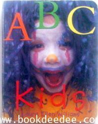 หนังสือเด็ก ABC KIDS