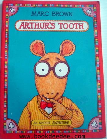 หนังสือเด็ก Arthur Arthur Tooth