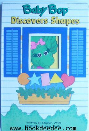 หนังสือเด็ก บอร์ดบุ๊ค Barney Baby Bop Discovers Shapes