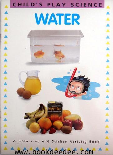 หนังสือเด็กกิจกรรมเรียนรู้วิทยาศาสตร์  CHILD PLAY SCIENCE WATER