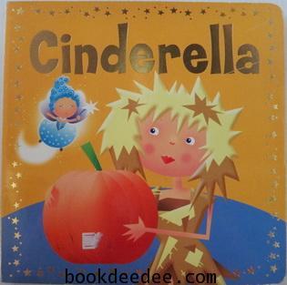 นิทานบอร์ดบุ๊ค Cinderella