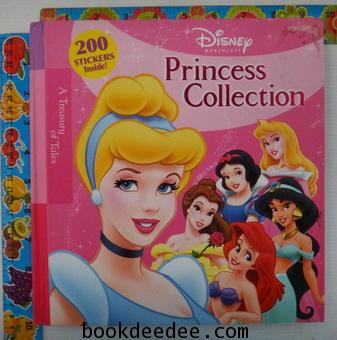 หนังสือเด็ก Princess Collection