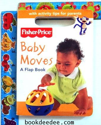 หนังสือเด็ก  Baby Moves