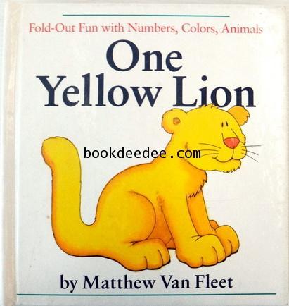 หนังสือเด็ก One Yellow Lion