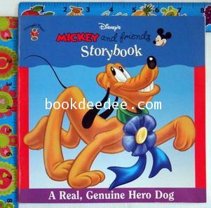 นิทานเด็ก Disney A Real Genuine Hero Dog