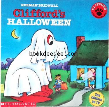 นิทานเด็ก ปกอ่อน Clifford Halloween