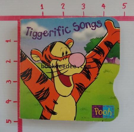 หนังสือเด็ก บอร์ดบุ๊ค Pooh Tiggerific Songs