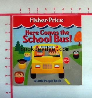 นิทานเด็ก Here Come the School Bus