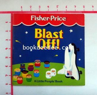 นิทานเด็ก Fisher Price Blast Off