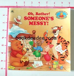 หนังสือเด็กWinnie the Pooh Oh Bother SOMEONE MESSY