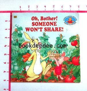 หนังสือเด็ก Pooh Oh Bother SOMEONE WONT SHARE