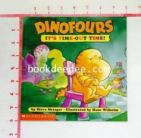 นิทานเด็ก Dinofour It s Time Out Time