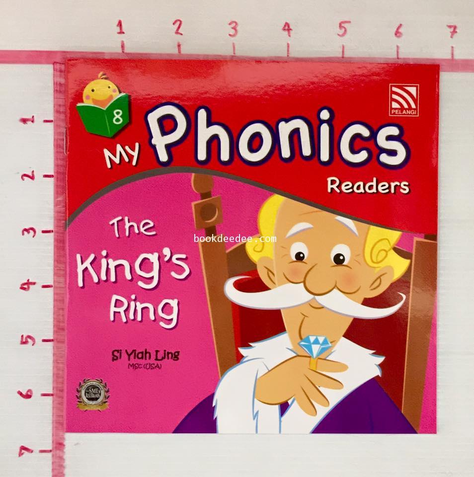 หนังสือเด็ก My Phonics Readers No8.The King\'s Ring
