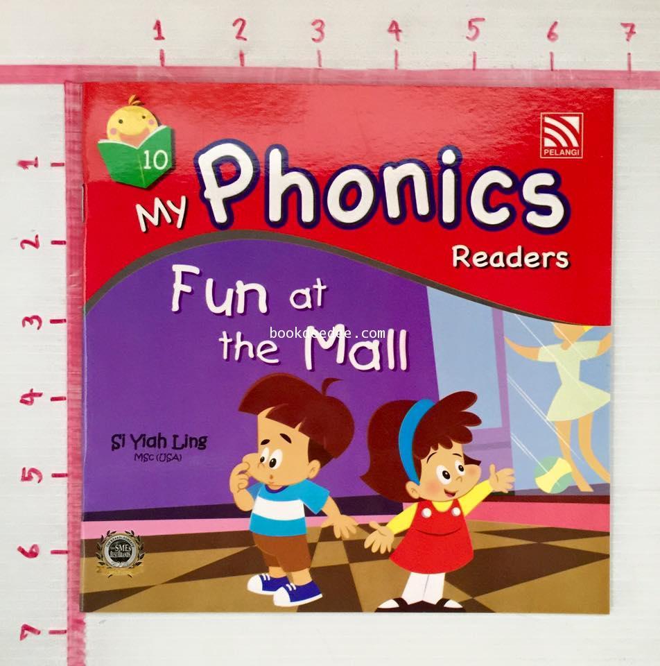 หนังสือเด็ก My Phonics Readers No10. Fun at the Mall