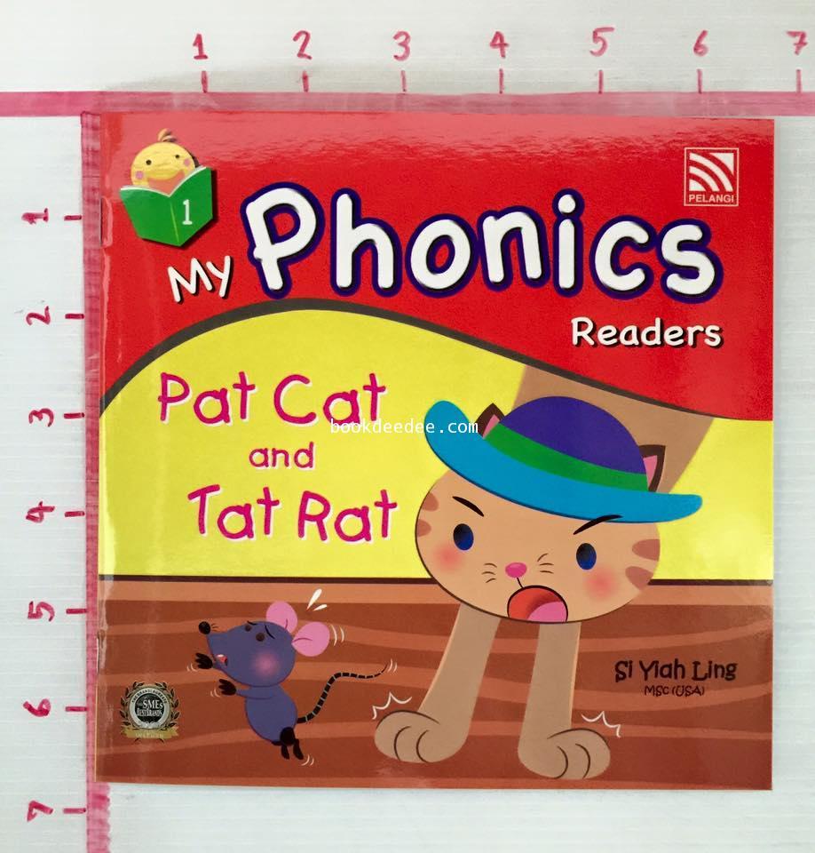 หนังสือเด็ก My Phonics Readers No1. Pat Cat and Tat Rat