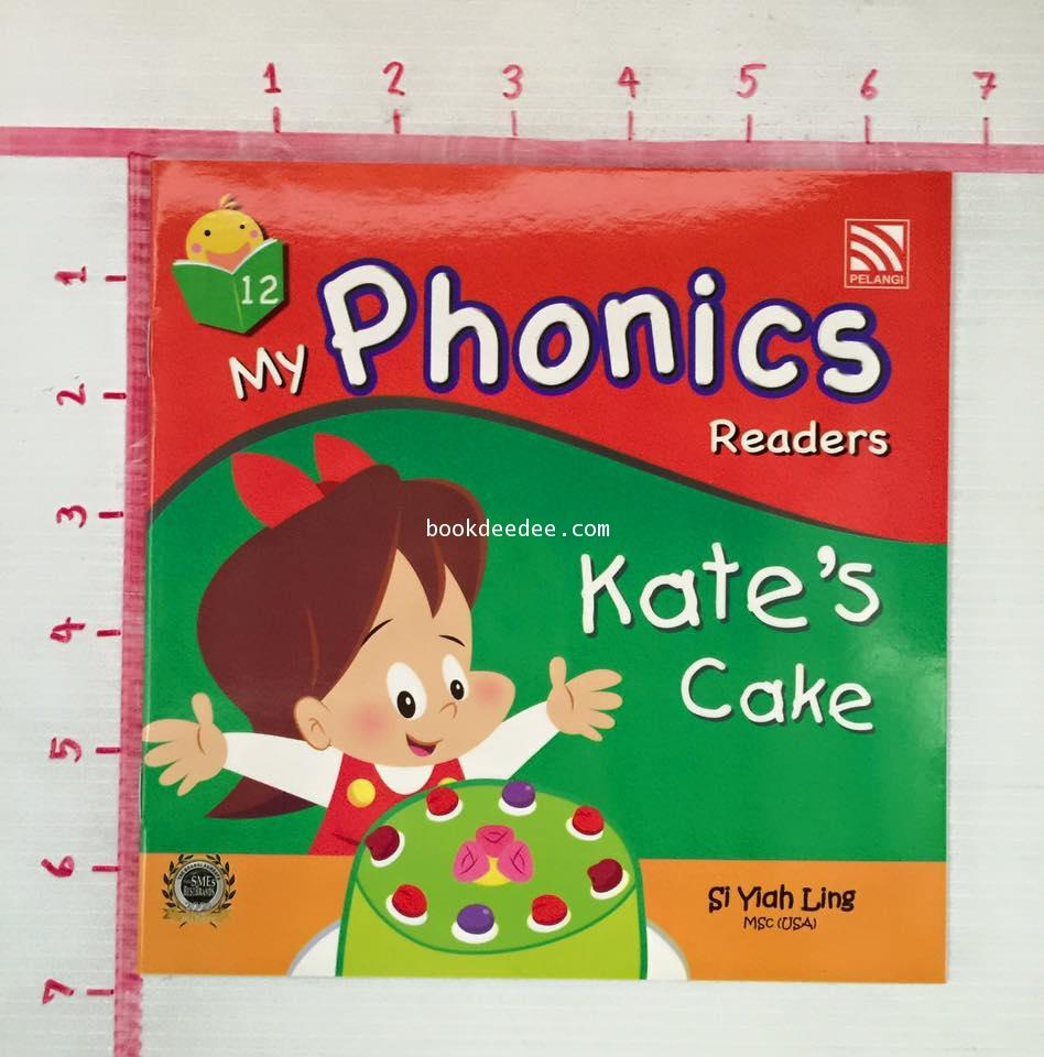 หนังสือเด็ก My Phonics Readers No12.Kate\'s Cake