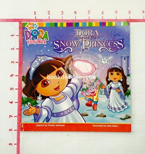 นิทานเด็ก Dora saves the snow princess