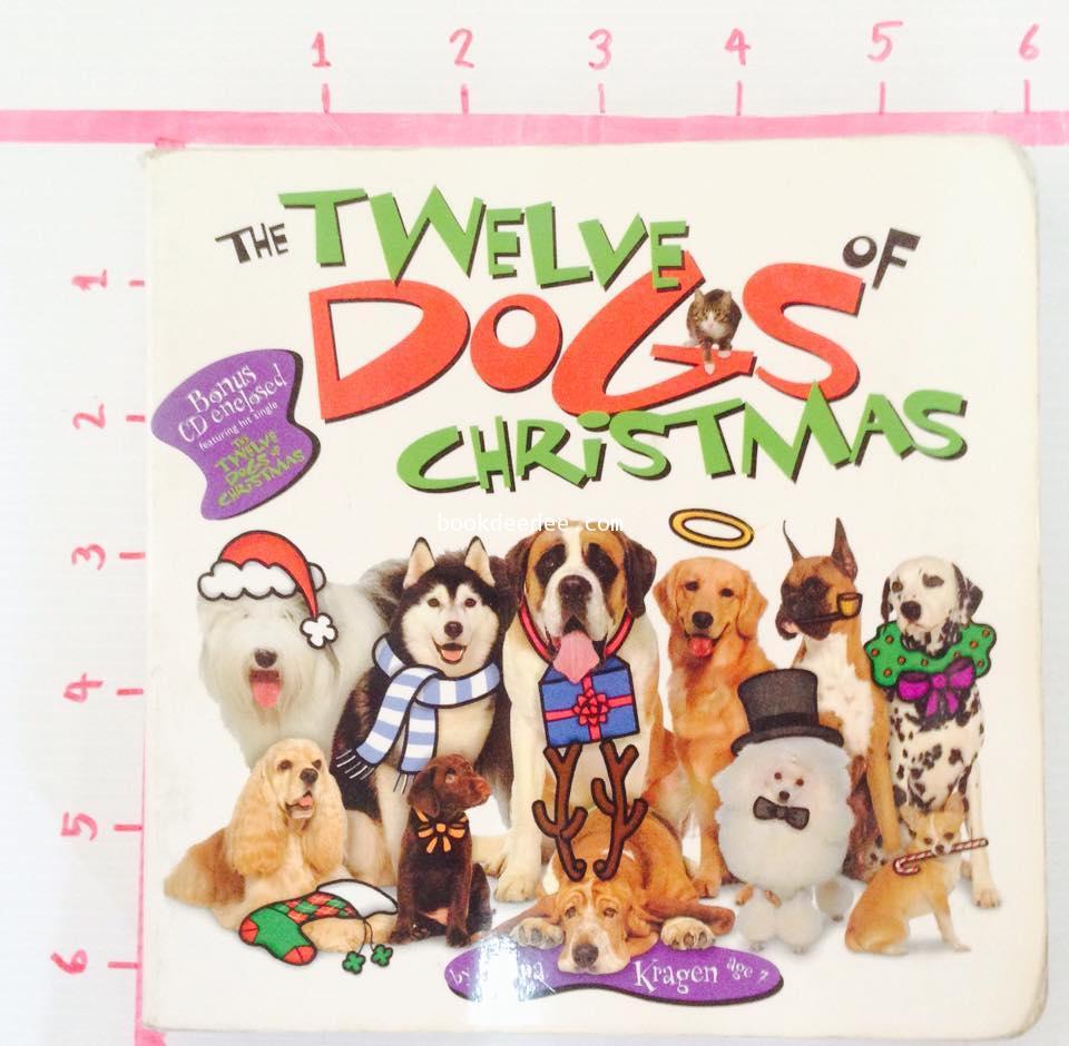 หนังสือภาพ บอร์ดบุ๊ค The Twelve Dogs of Christmas