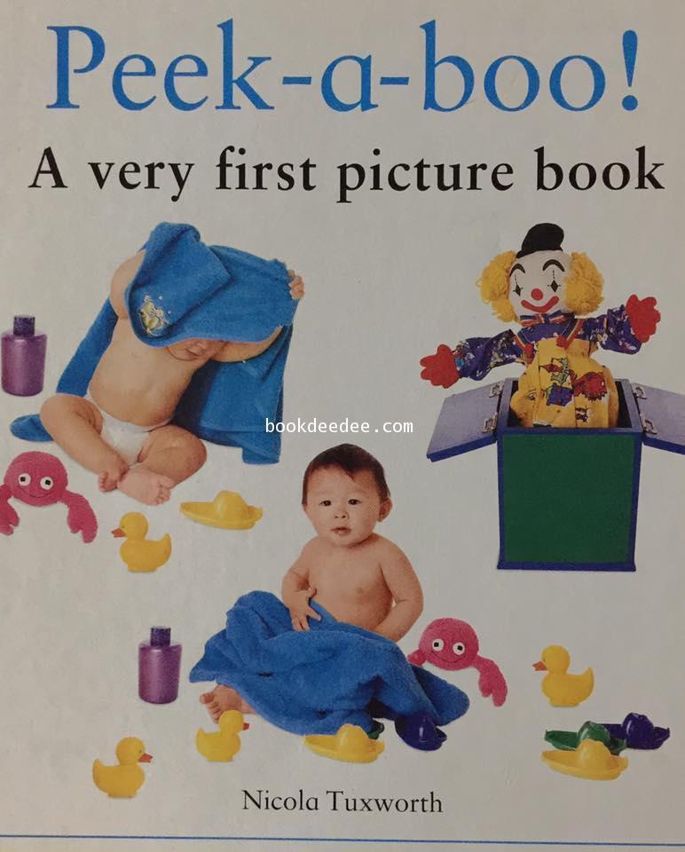 หนังสือเด็ก บอร์ดบุ๊ค Peek-a-Boo