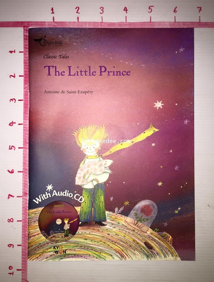 วรรณกรรม เด็กโต The Little Prince