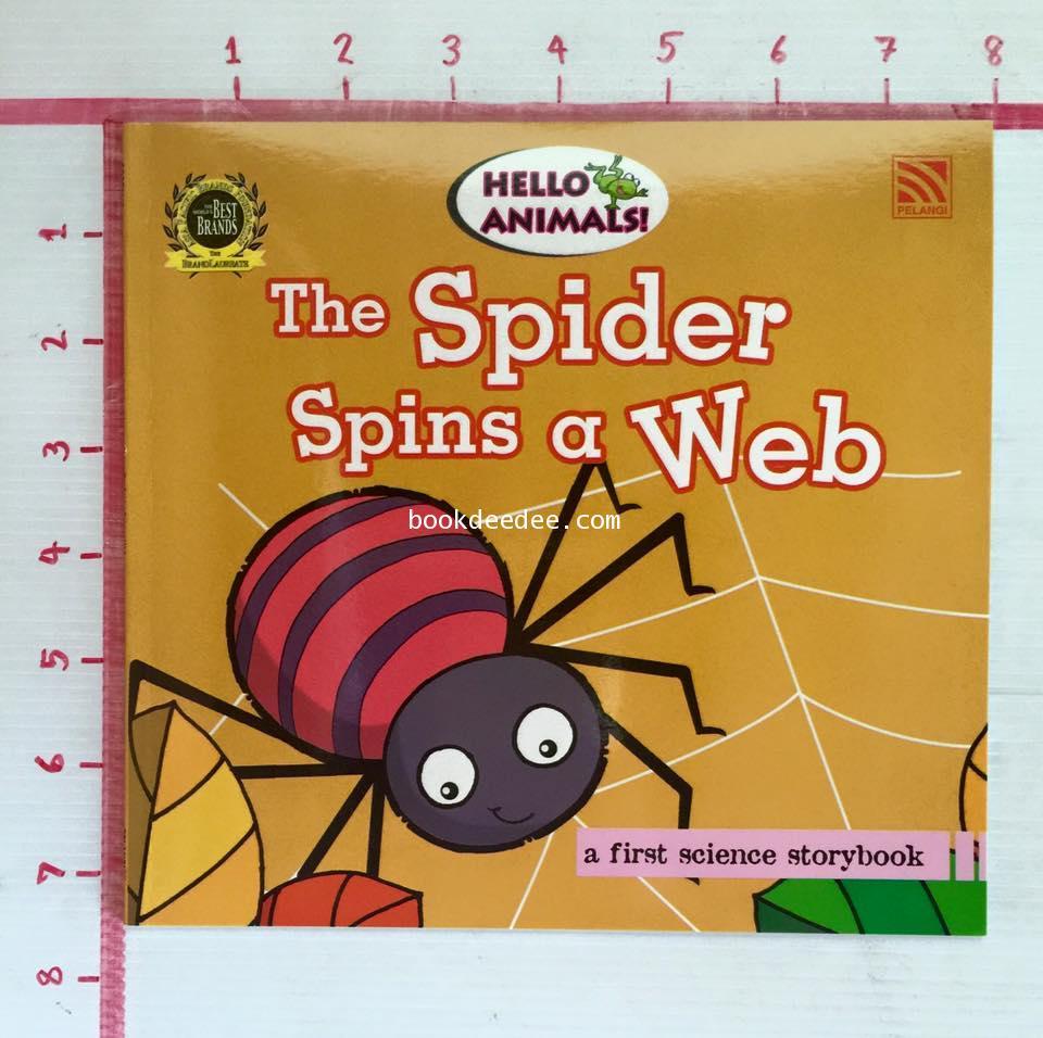 นิทานวิทยาศาสตร์เล่มแรก  Hello Animals 12 The Spider Spin a Web