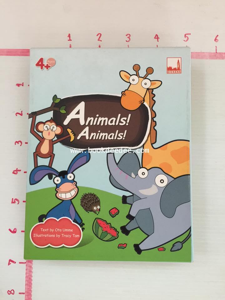 ชุดเกมส์ คำศัพท์ Animals Animals