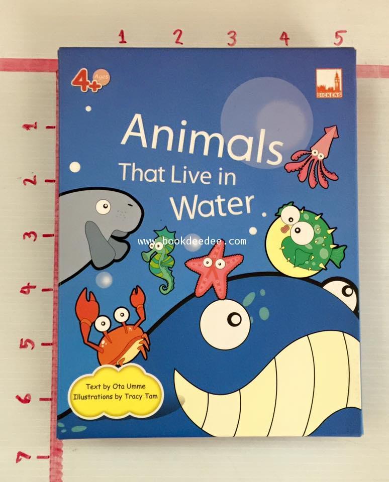 ชุดเกมส์ คำศัพท์ Animals That Live in Water